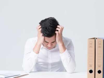 焦虑怎么办 上班焦虑症怎么办